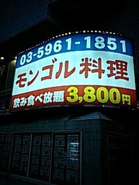 090723_18460001