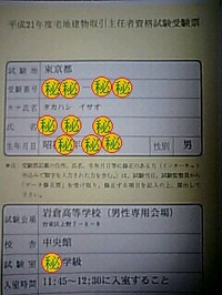 091011_052800010001