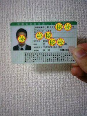 101014_1958_00010001